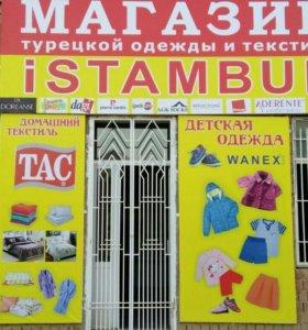 Магазин турецкой одежды и текстиля