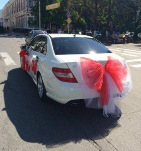 Прокат  на свадьбу