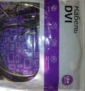 Кабель DVI HDMI