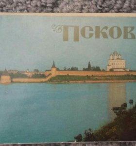 Комплект открыток Псков 1977г.