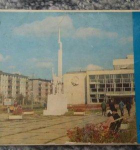 Комплект открыток Серпухов 1974г.
