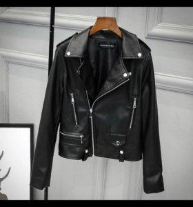 Стильная кожаная куртка Новая