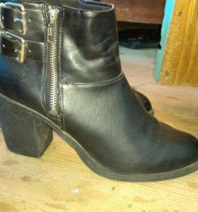 Бутильоны.ботинки