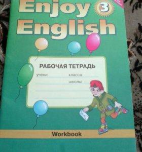 Рабочая тетрадь по английскому языку. 3 класс.
