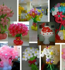 Воздушные фигуры и цветы из шаров
