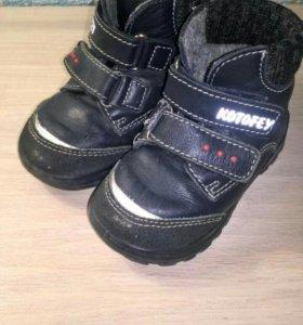 Ботинки Котофей демисезон 21 размер