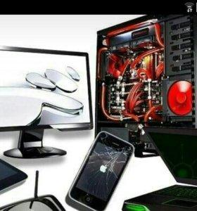 Ремонт компьютеров,ноутбуков,телефонов и планшетов