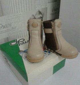 Натуральные ботиночки на меху