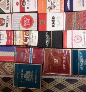 Пачки от сигарет коллекционные