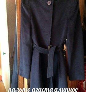 Пальто длинное 42,48,50