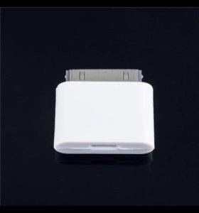 USB к iPhone 4/4s