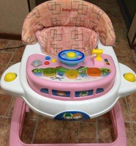 Ходунки Baby Care «TomMary»