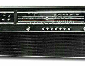 Радиола Сириус 311