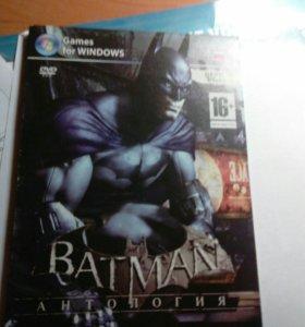Диск Бетмена 1-2 часть