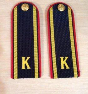 Погоны курсантские полицейские с буквой К ( Новые)