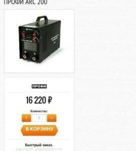 Сварочный инвертор профи ARC200(Rifon)