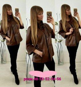 Новые кожаные куртки 48-56