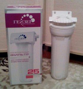 Магистральный фильтр для очистки воды Гейзер