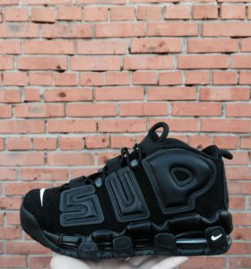 Nike Supreme