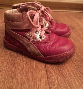 Ботинки нат.кожа для девочки демисезонные