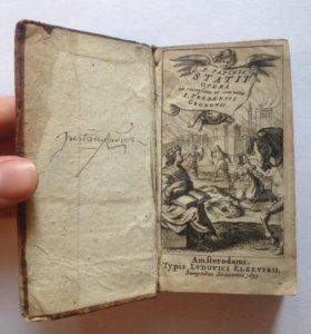 Антикварная книга 17 века, 1653 год, латынь
