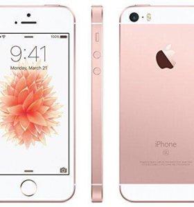 Новый Iphone SE 32gb