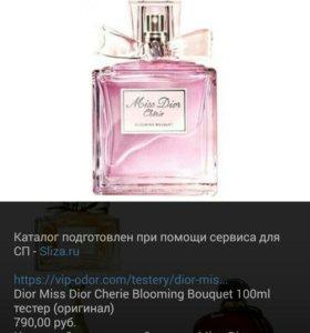 Туалетная вода Miss Dior Cherie Blooming Bouq