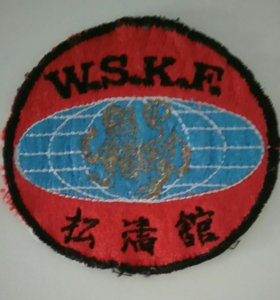 Нашивка WSKF бесплатно