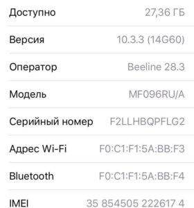 Айфон 5с 32gb