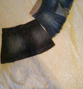 Две Юбки джинсовые