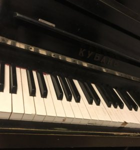 Фортепиано «Кубань»