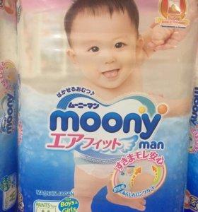 Подгузники и трусики Moony