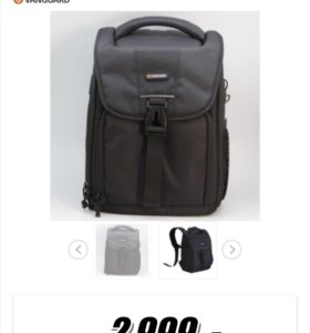Рюкзак сумка для фотоаппарата / фоторюкзак