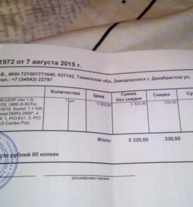 Мат.Плата Gigabyte 970A-UD3p
