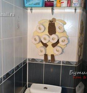 Кудрявая овечка (Держатель для туалетной бумаги)