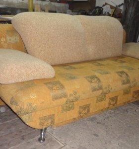 Еврокнижка и кресло