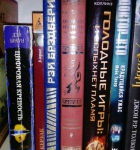 Книги от Стивена Кинга до Рэя Бредбери