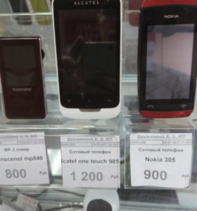 телефон Alcatel 985d