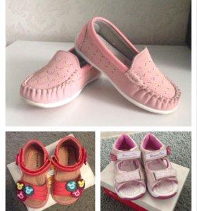 Детская обувь от 19 до 23 р-ра