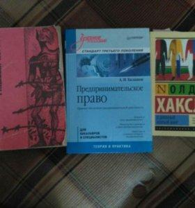 Книги по 100 ч5