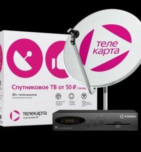 Комплект ТВ Телекарта