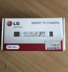 Камера для LG телевизора