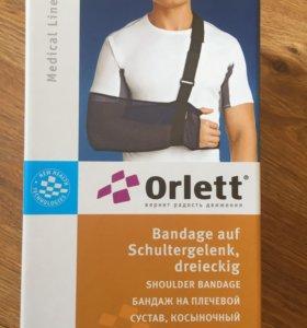Плечевой бандаж (косыночный) Orlett AS-302 ,р/р XL