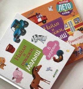 Детские развивающие книжки