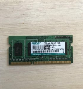 Оперативная память Kingmax DDR-3