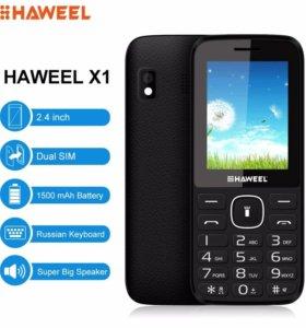 Сотовый телефон Haweel X1