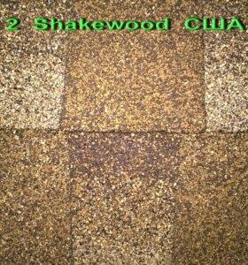 Кровля GAF-ELK Camelot 2 Shakewood США (2,34м2)