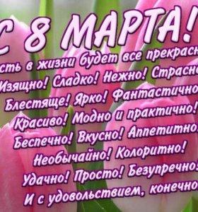 Магазин КАСПЕР