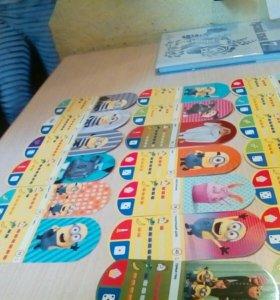 Карточки мигньоны