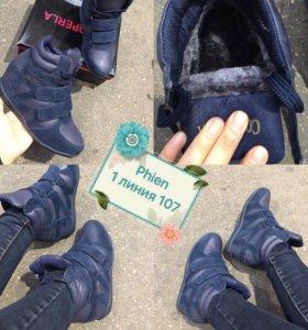 Обувь женская. Утеплённая